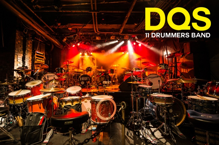 DQS_A