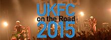 UKFC2015バナーRGB