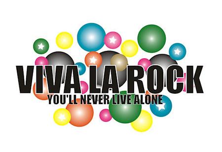 20140114_vivalarock_v