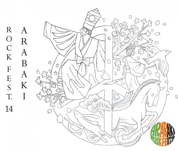 news_large_arabaki_14_logo