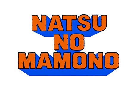 20140401-natsunomamono_v