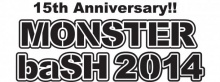 news_large_monsterbash14_logo