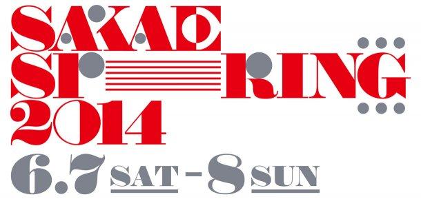 news_large_SAKAESPRING_logo