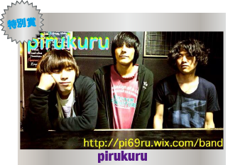 prize-pirukuru