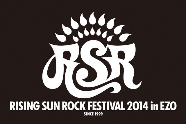 news_xlarge_RISINGSUNROCKFESTIVAL2014_l