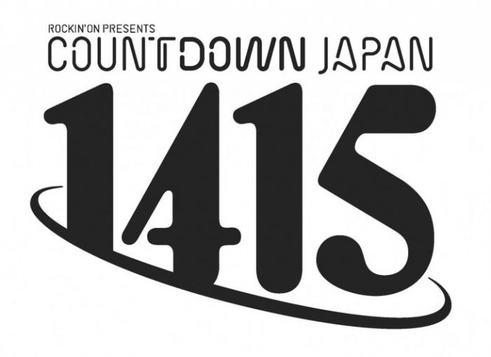 news_header_countdownjapan1415_logo