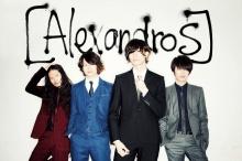 Alexandros_new