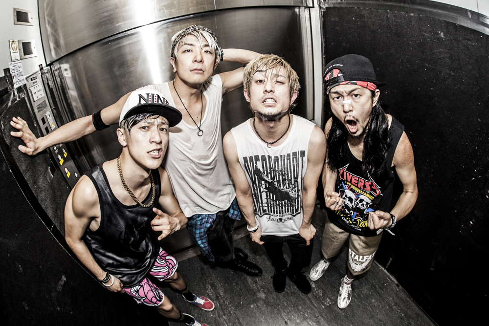 TOTALFAT_A_2014summer