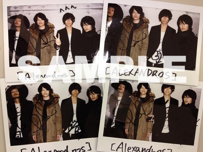 alexandros1412sample