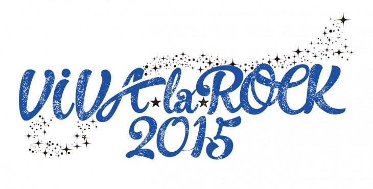 news_header_vivalarock2015_logo