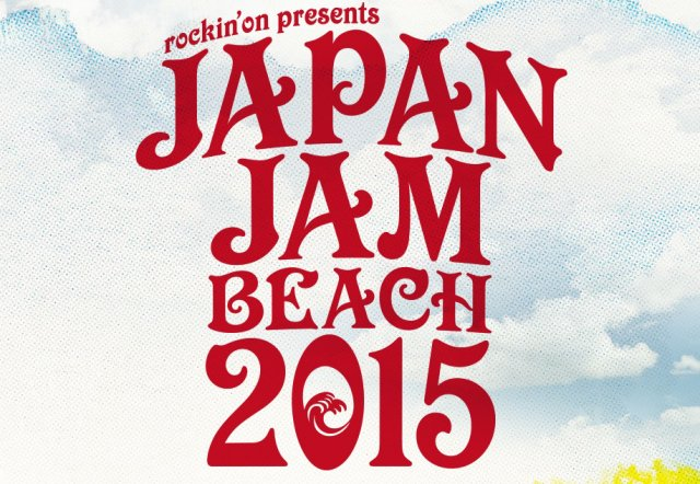 news_xlarge_japanjambeach2015_logo