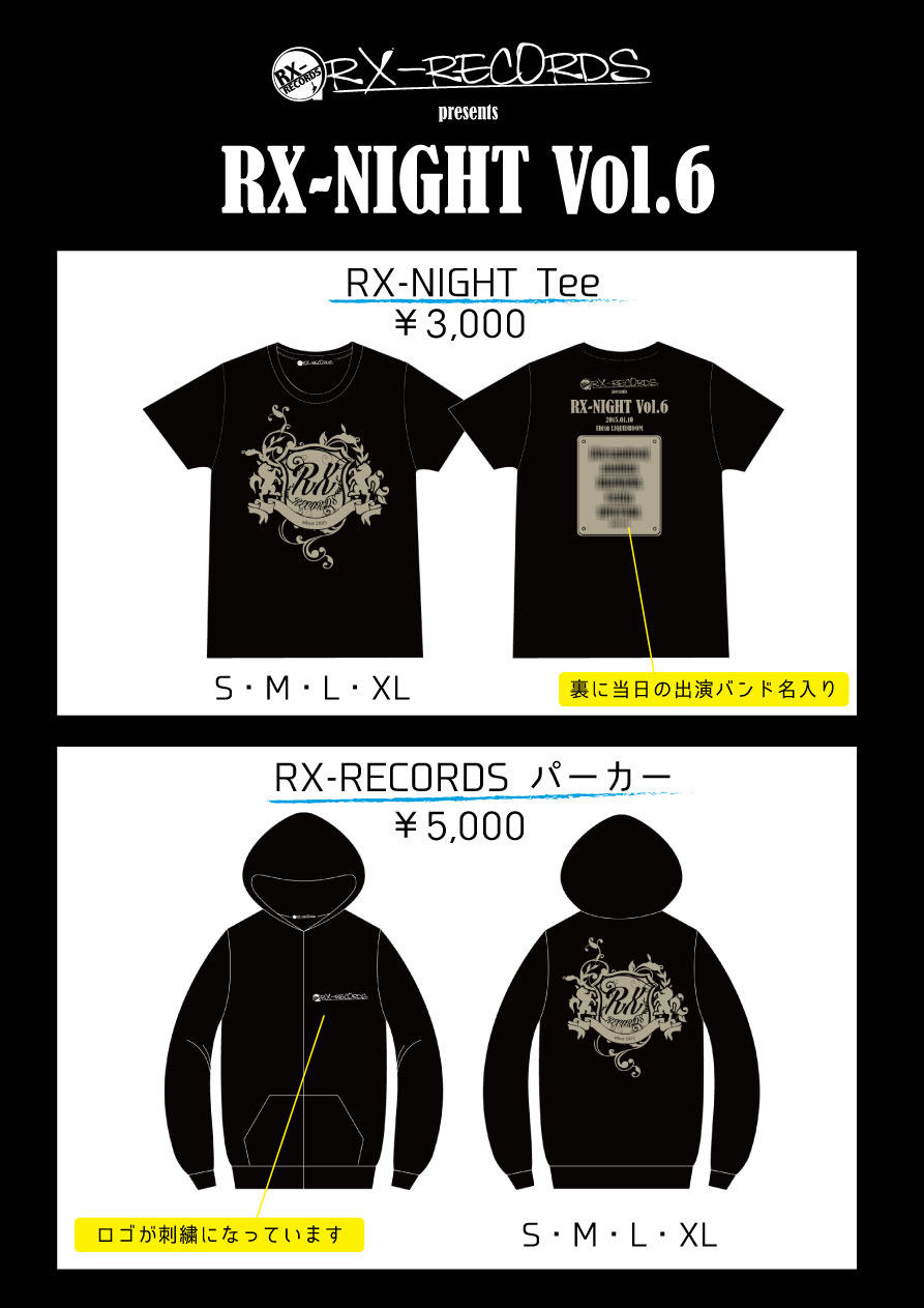 RX-RECORDS-GOODS-告知用