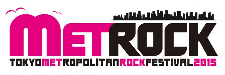 news_header_metrocklogo2015