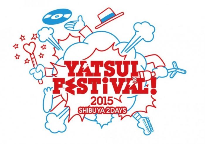 yatsuifes2015_logo