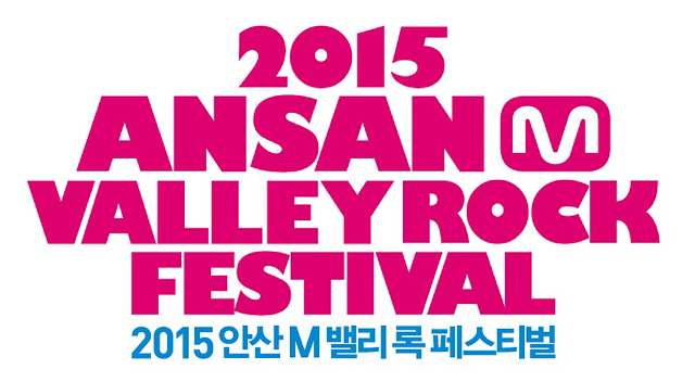 2015 Ansan M Valley Rock Festival (1)-1