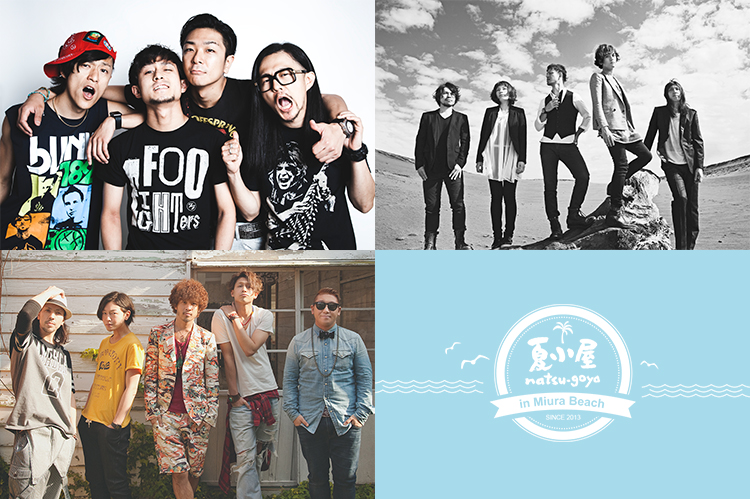 rx×summersonic
