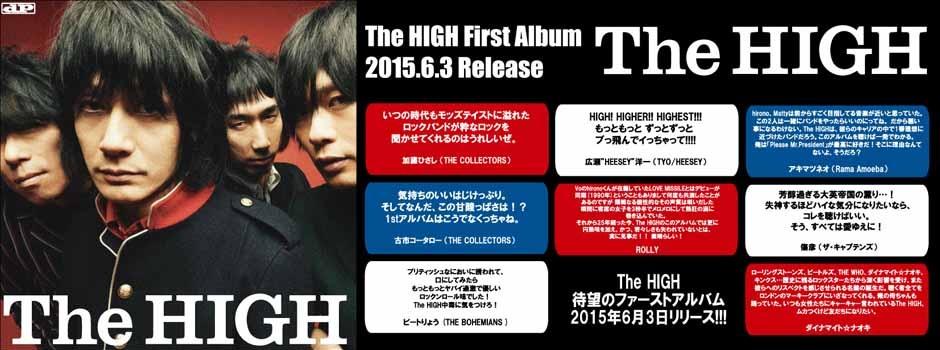TOP_HIGH