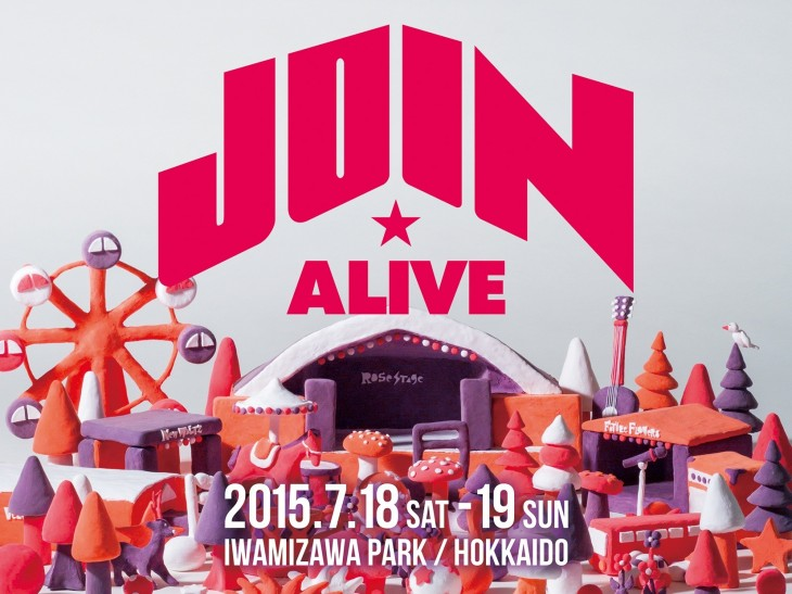 news_header_JOINALIVE_logo