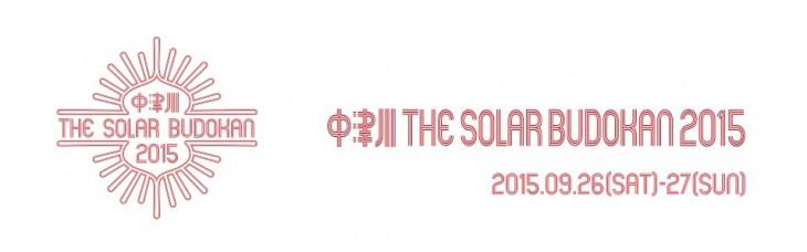 news_header_solarbudokan_logo