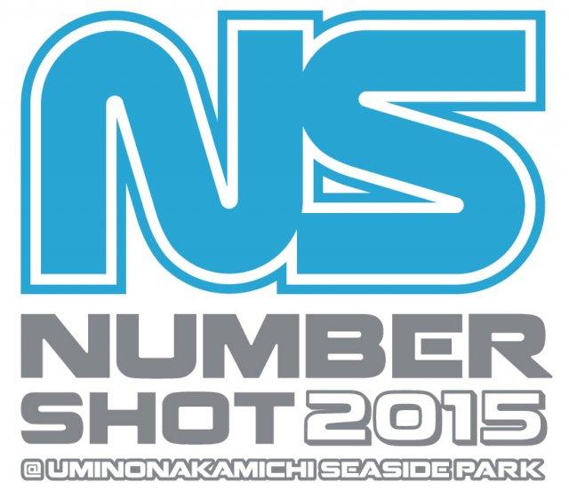 news_xlarge_NumberShot15_logo