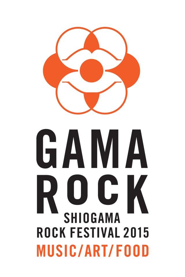 news_xlarge_gamarock2015_logo