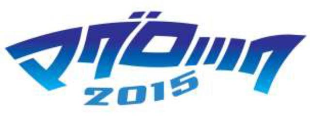 news_xlarge_magrock_logo