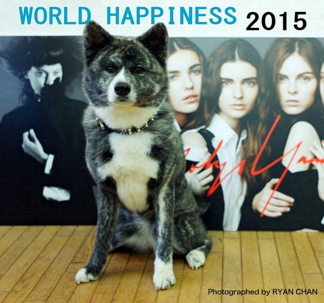 news_xlarge_worldhappiness2015_Visual