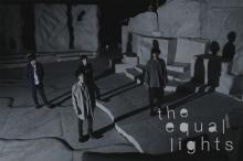 equal lights