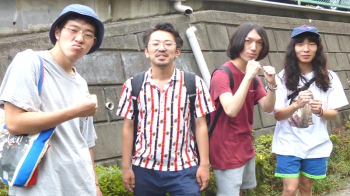hel_dotsu_main