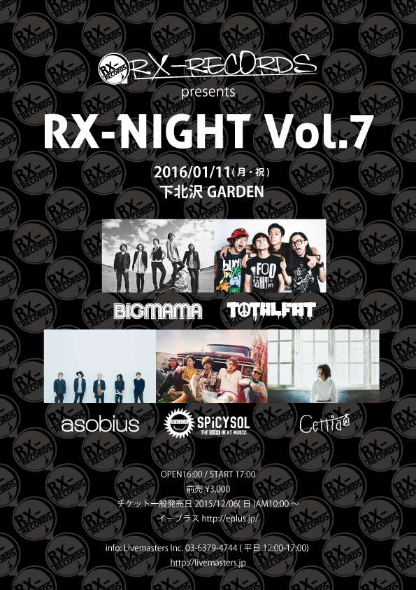 RX-NIGHT7-