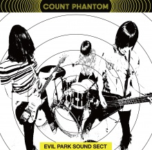 countphantom-jkt
