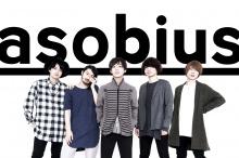 asobius_201602_M