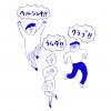 UKCD1164_J_kari_RGB