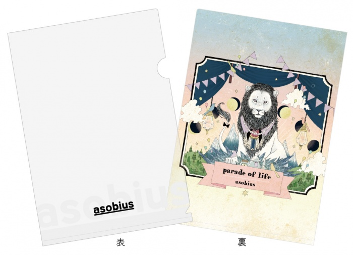 clearfile-A5