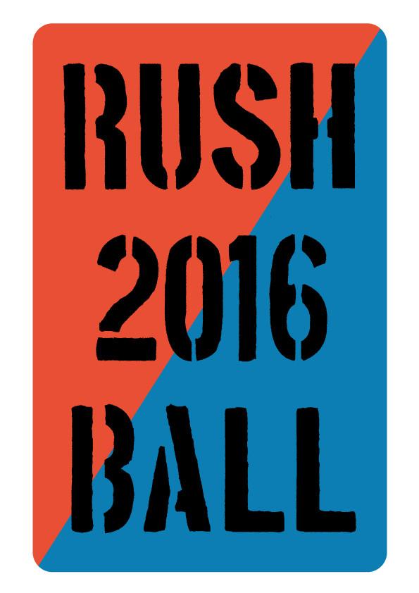 news_xlarge_rushball2016_logo