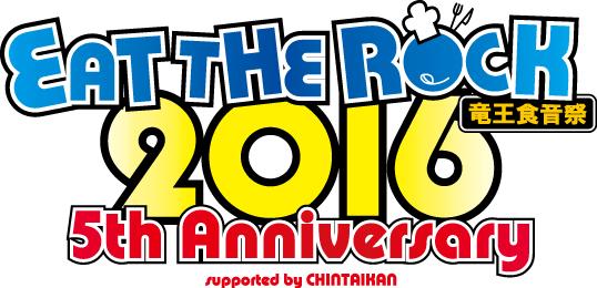 PH_ETR2016_logo