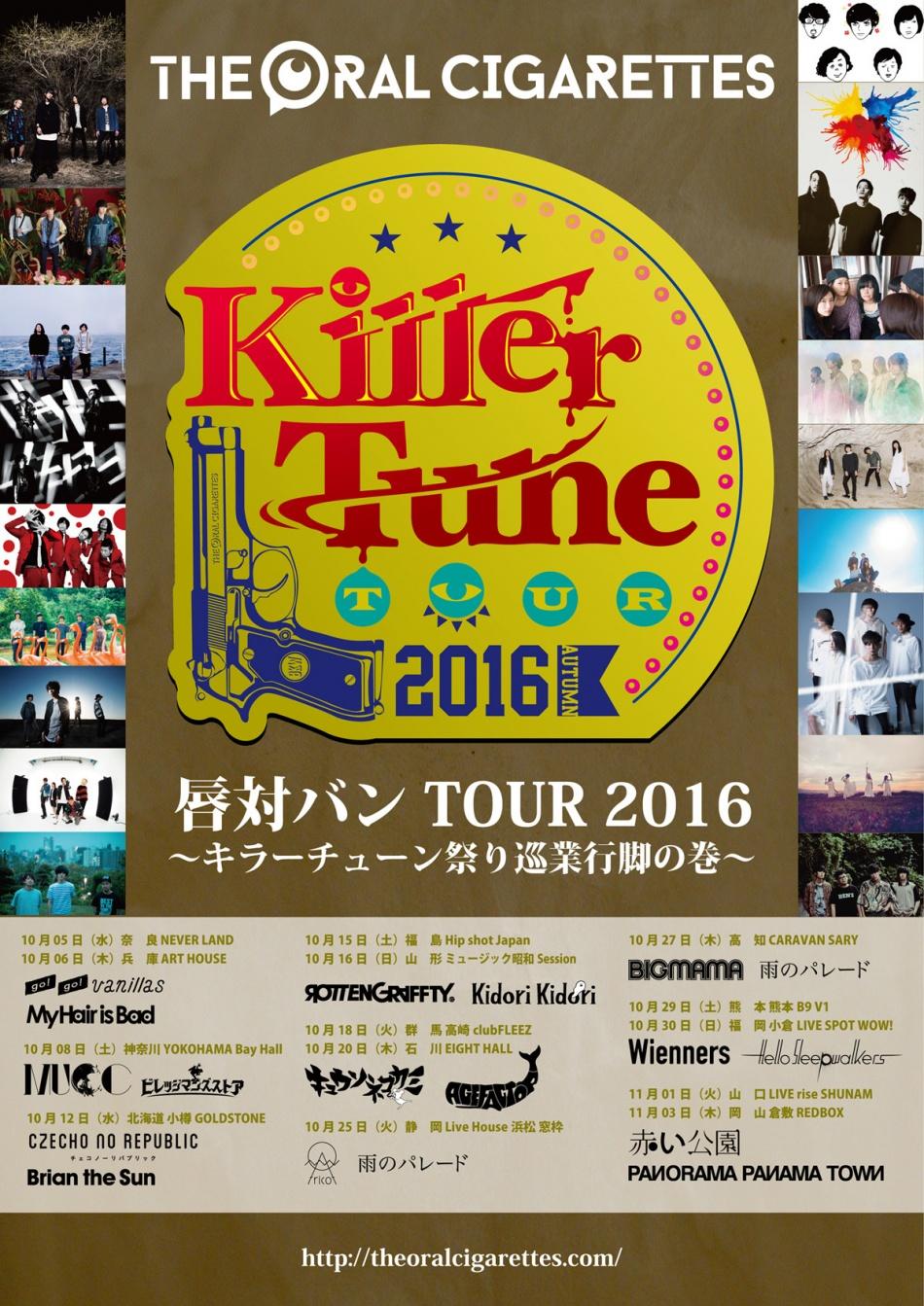 killertour_1200