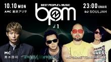 BPM#1-MST_1920x1080_C