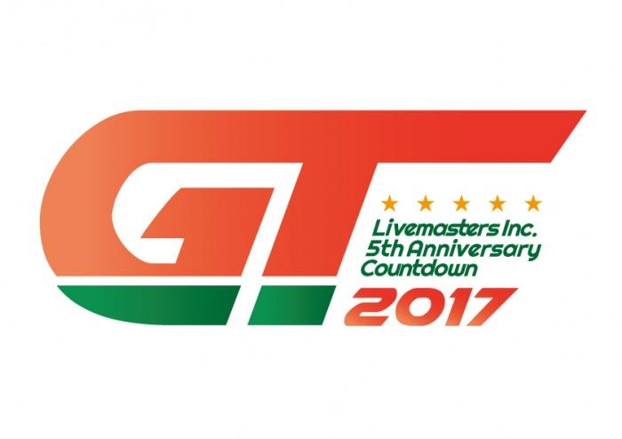 gt2017_5th_logo