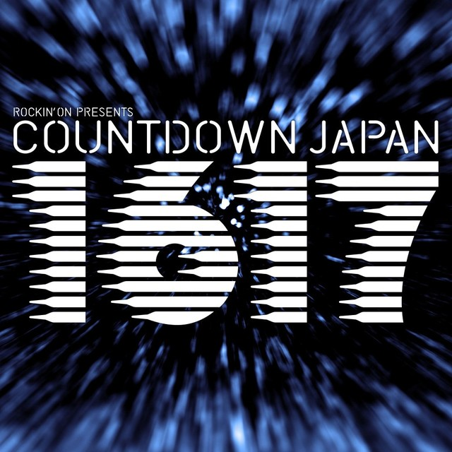 news_xlarge_COUNTDOWNJAPAN1617_logo