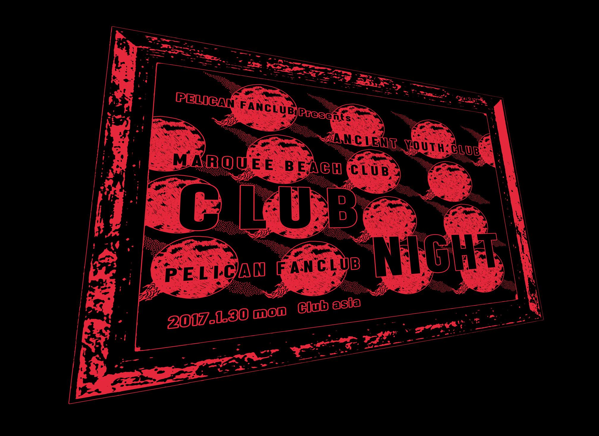 club_night key-visual