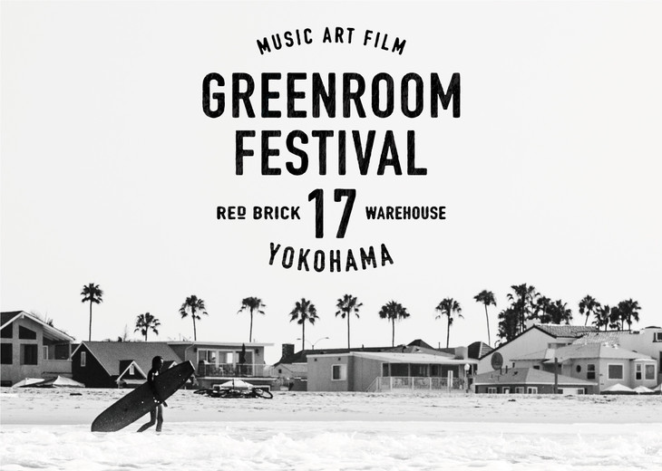 news_header_greenroomfes_banner