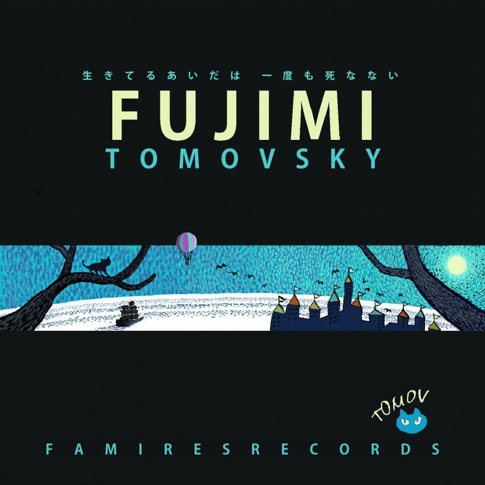 FAMI-026表1