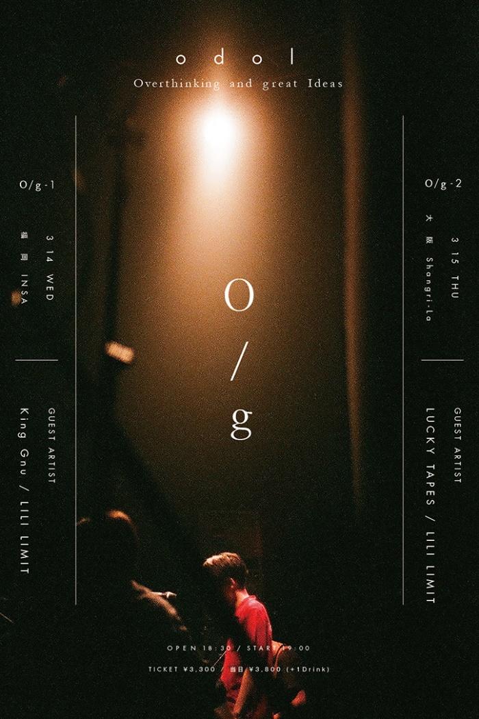 odol_og_cover_ok