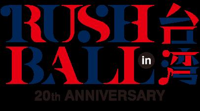 logo2018_t