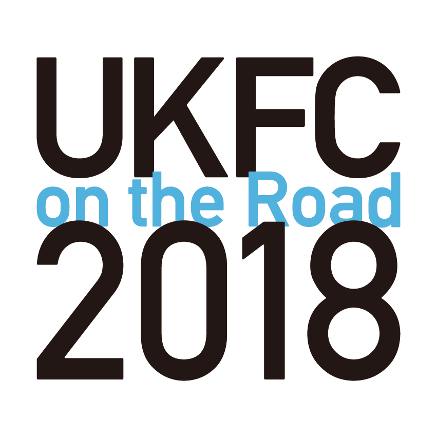 UKFC2018_logo_WHT