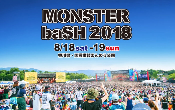 monsterbash2018_fixw_730_hq