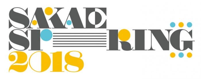 sakaespring2018_logo_fixw_730_hq