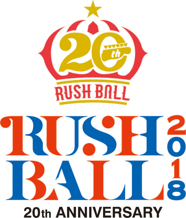 RUSHBALL2018_logo_fixw_640_hq