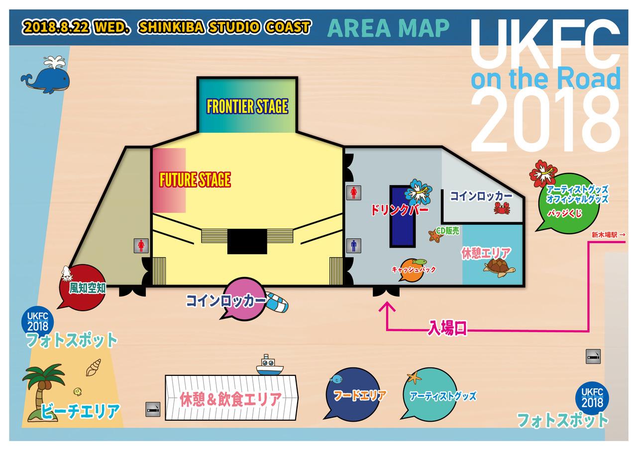 UKFC2018map